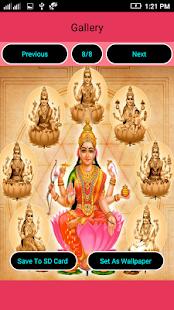 Ashta Lakshmi Stotram - náhled