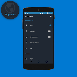 How to download Emptiness Dark theme Cm12/13 lastet apk for android