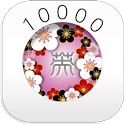 Japanese English Touch! 10000 icon