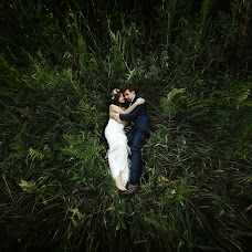 Wedding photographer Bogdan Sonyachniy (sonjachnyj). Photo of 17.01.2016