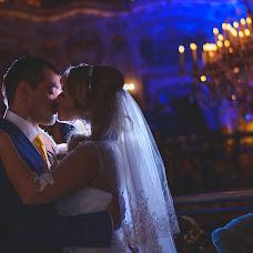 Wedding photographer Sergey Frey (Frey). Photo of 19.11.2016