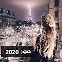 صور وحالات جديدة icon