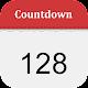 Countdown Widget (app)