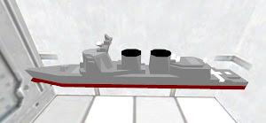 ひだ型護衛艦