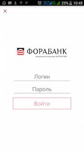 ФОРА-БАНК - náhled