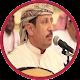 Yemeni songs Fouad Al Kibsi (app)
