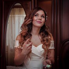 Wedding photographer Natasha Mischenko (NatashaZabava). Photo of 13.05.2018