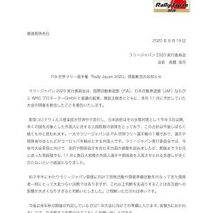 のカスタム事例画像 紅葉@はるばーと&あるかでぃあ(≡・x・≡)さんの2020年08月19日20:57の投稿