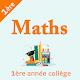cours de maths 1ere année collège Download for PC Windows 10/8/7