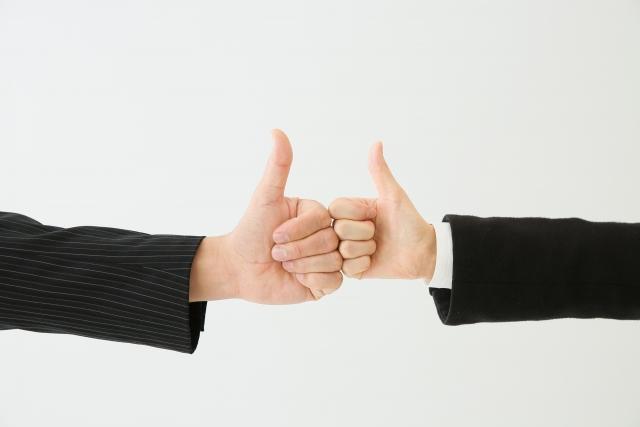 法人保険を活用して退職金を積み立てる理由と選ぶ際のポイントについて!