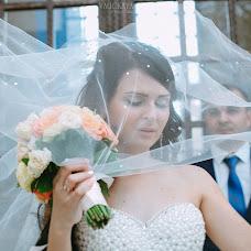 Wedding photographer Dina Valickaya (Dushka). Photo of 30.05.2017