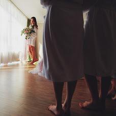 Wedding photographer Dasha Ivanova (dashynek). Photo of 16.11.2018