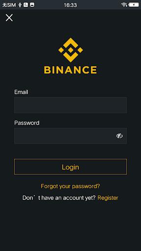 Binance - Cryptocurrency Exchange screenshot 1