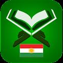 Quran Kurdish icon