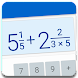 Fraction calculator free: easy solve math problems