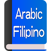 Arabic-Filipino Dictionary