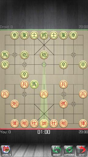 Xiangqi - Chinese Chess - Co Tuong 2.8 screenshots 1