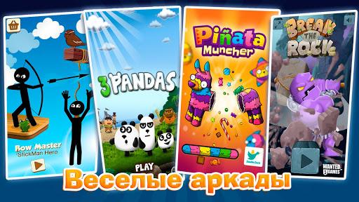 Code Triche Мини-игры и лучшие аркады - Игроутка mod apk screenshots 4