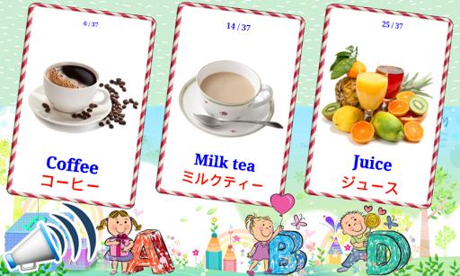 飲み物図鑑 V2 (飲み物の英単語/子供のジグソーパズル)