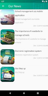 Download Shareya Private School For PC Windows and Mac apk screenshot 21
