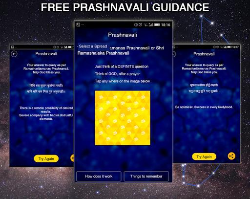 Prashnavali by Astrospeak  screenshots 2