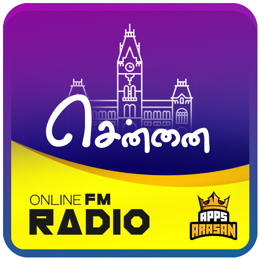 Chennai FM Radio Songs Online Madras Radio Station file APK for Gaming PC/PS3/PS4 Smart TV