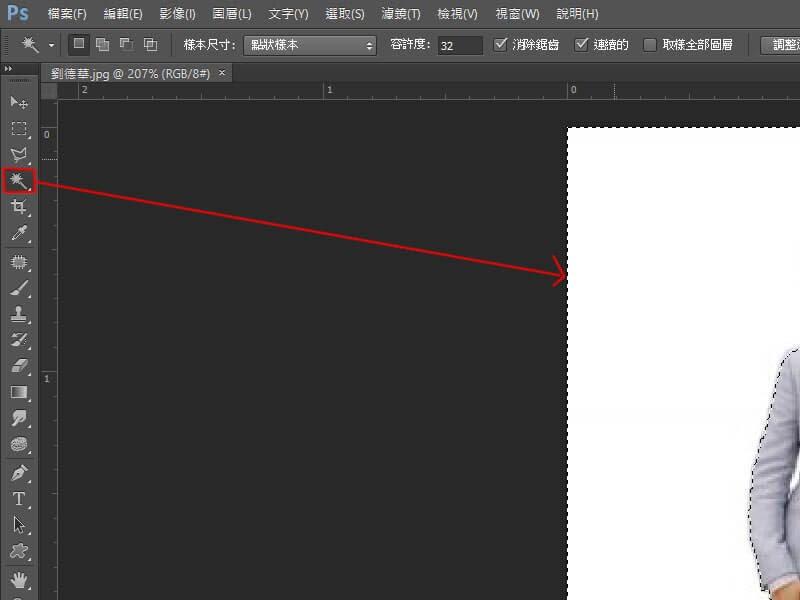 PhotoShop拷貝圖層做出影子的效果,都要清楚了解