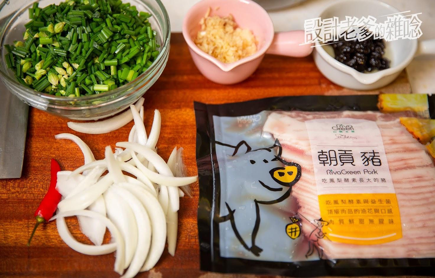 山林水草 朝貢豬雞專賣店...捷運東門站旁絕不要錯過的豬肉雞肉生鮮肉品專賣