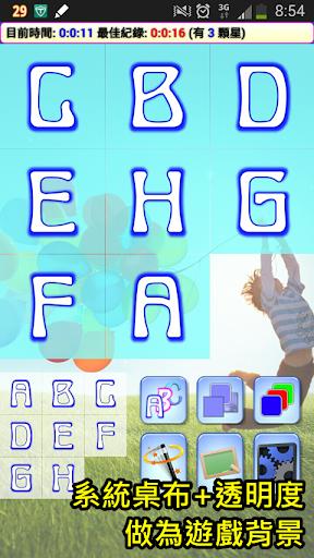 玩●三合一滑塊拼圖