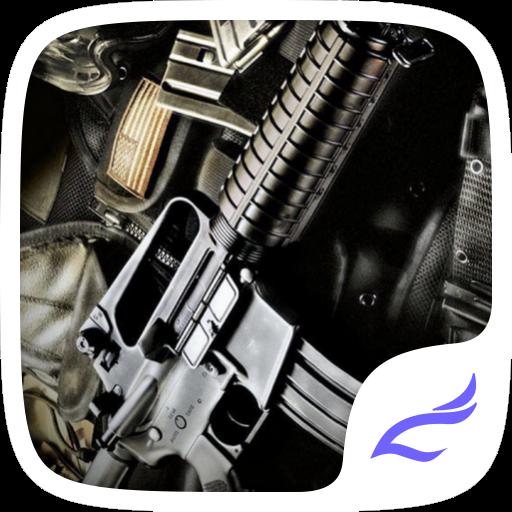 Cool Gun theme wallpaper