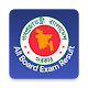 All Board Exam Results-PSC JSC SSC HSC APK