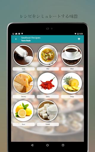 玩免費遊戲APP|下載シーフード料理レシピ app不用錢|硬是要APP