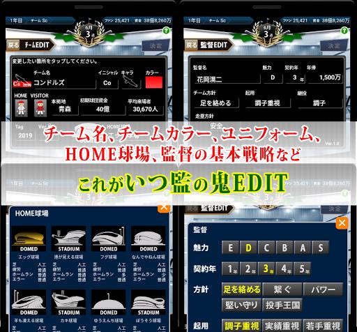 u3044u3064u3067u3082u76e3u7763u3060uff01uff5eu80b2u6210uff5eu300au91ceu7403u30b7u30dfu30e5u30ecu30fcu30b7u30e7u30f3uff06u80b2u6210u30b2u30fcu30e0u300b apkpoly screenshots 4