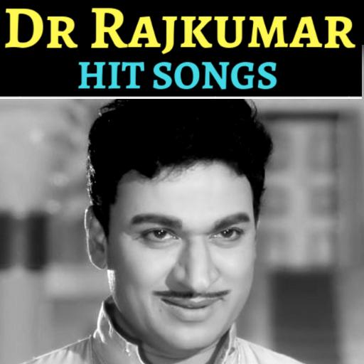 World film kannada song old rajkumar