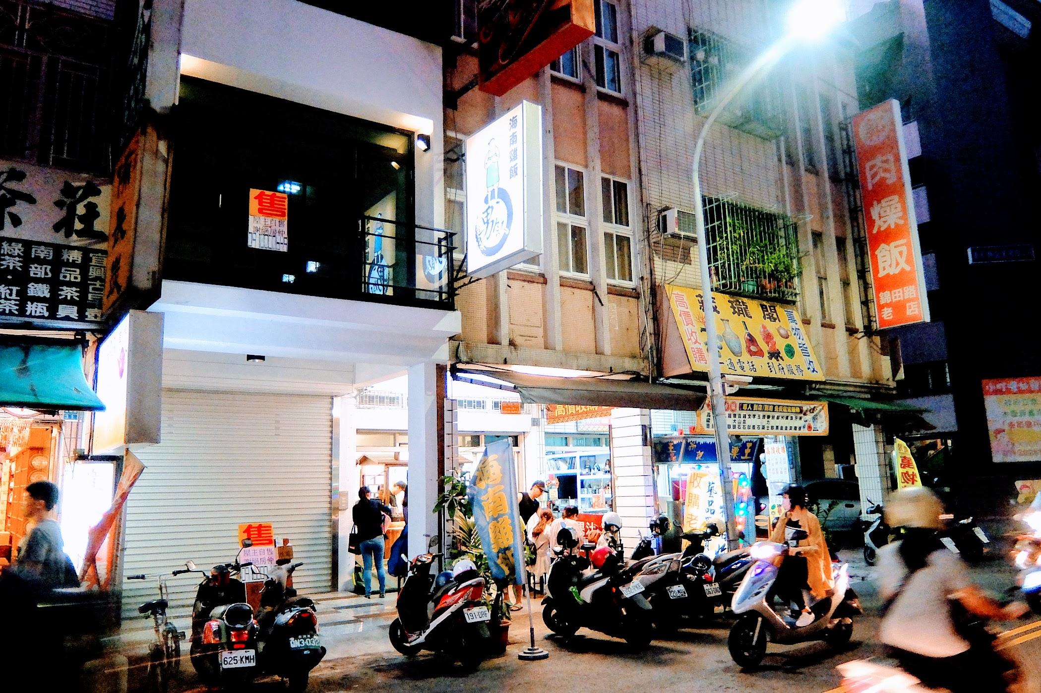 錦田路這邊是我從小到大會跑來覓食的好去處,這一家男飯就開在此,生意頗好的