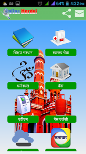 Download Online Hardoi For PC Windows and Mac apk screenshot 2