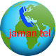 Download JamanTel For PC Windows and Mac