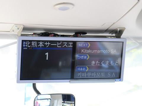 西鉄高速バス「桜島号」 3145 LCD運賃表