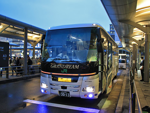 JRバス関東「グラン昼特急9号」 H677-14423 京都駅烏丸口到着