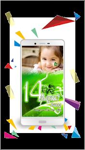 Download 14 August Pakistan Flag Photo Frame APK latest version App