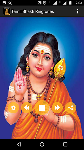 Tamil Bhakti Ringtones 1.3 screenshots 2