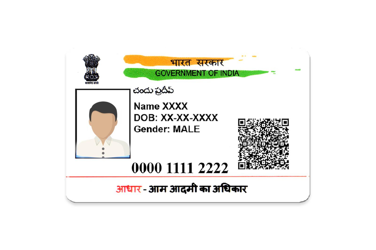 apply aadhar card online nri