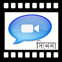 Bangla Movie collection icon