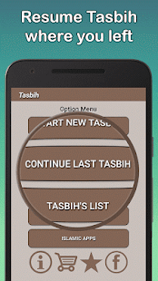 Tasbih with Actual Experience- screenshot thumbnail