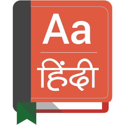 English To Hindi Dictionary - Apps on Google Play
