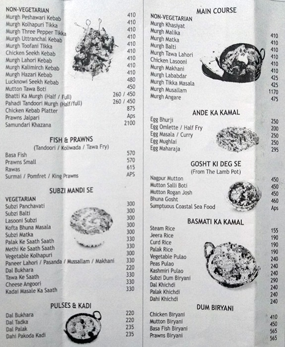 Menu 3 - Shabri Restaurant And Bar, Vile Parle East, Mumbai