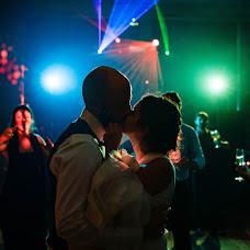 Fotógrafo de bodas Mateo Boffano (boffano). Foto del 07.11.2018