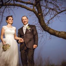 Wedding photographer Rado Cerula (cerula). Photo of 15.12.2016