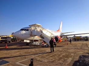Photo: Flug nach Belo Horizonte (Minas Gerais)