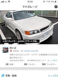 チェイサー JZX100 ツアラーV 平成9年型のカスタム事例画像 めいぶさんの2018年09月18日19:37の投稿